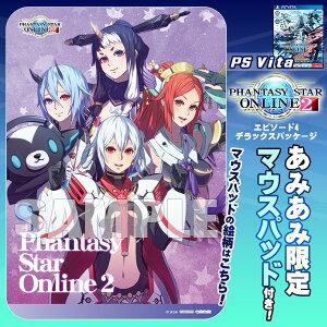【あみあみ限定特典】PS Vita ファンタシースターオンライン2 エピソード4 デラックスパ…