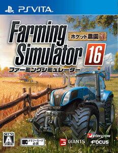 PS Vita ファーミングシミュレーター 16 ポケット農園3[インターグロー]《取り寄せ※…