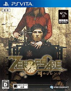【特典】PS Vita ZERO ESCAPE 刻のジレンマ[スパイク・チュンソフト]【送料無…