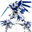 NXEDGE STYLE [MS UNIT] Hi-νガンダム 『機動戦士ガンダム 逆襲のシャ…