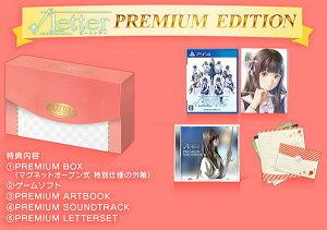 【特典】PS4 √Letter ルートレター PREMIUM EDITION[角川ゲームス]《…