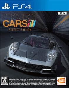 【特典】PS4 PROJECT CARS PERFECT EDITION (プロジェクト カー…