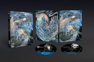 PS4 ファイナルファンタジーXV デラックスエディション[スクウェア・エニックス]《11月予…