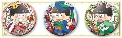 ぷりっしゅ おそ松さん 缶バッジセット アリスver. おそ松&カラ松&チョロ松[エクスレア]《05月予約》