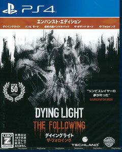 PS4 ダイイングライト:ザ・フォロイング エンハンスト・エディション[ワーナーエンターテイメ…