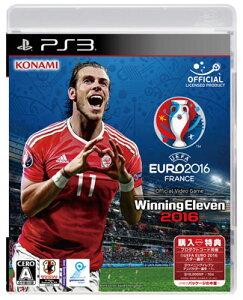 【特典】PS3 UEFA EURO 2016/ ウイニングイレブン2016[コナミ]《在庫切れ…