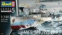 1/144 フラワー級コルベット HMCS スノーベリー プラモデル[ドイツレベル]《取り寄せ※暫定》