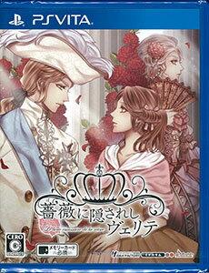 【特典】PS Vita 薔薇に隠されしヴェリテ 通常版[アイディアファクトリー]《09月予約》