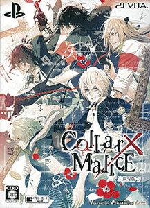 【特典】PS Vita Collar×Malice 限定版[アイディアファクトリー]《08月予…