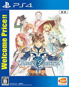 PS4 テイルズ オブ ゼスティリア Welcome Price!![バンダイナムコ]《07月…