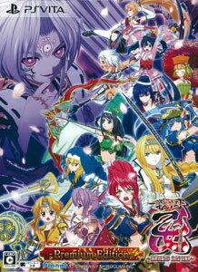 PS Vita 戦国乙女 0LEGEND BATTLE0 -Premium Edition- …