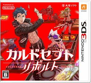 3DS カルドセプト リボルト[任天堂]【送料無料】《07月予約》