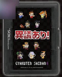 逆転裁判6 カードケース12 for ニンテンドー3DS[ホリ]《在庫切れ》