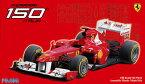 1/20 グランプリシリーズ No.13 フェラーリ 150°イタリア 日本GP プラモデル[フジミ模型]《取り寄せ※暫定》
