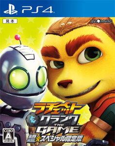 【特典】PS4 ラチェット&クランク THE GAME 超★スペシャル限定版[SIE]《08月…