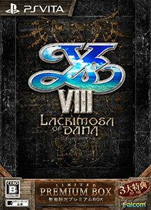 【特典】PS Vita イースVIII -Lacrimosa of DANA- 数量限定プレミ…