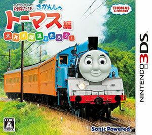 3DS 鉄道にっぽん!路線たび きかんしゃトーマス編 大井川鐵道を走ろう![ソニックパワード]…