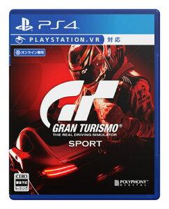 【特典】PS4 グランツーリスモSPORT[SIE]《11月予約》