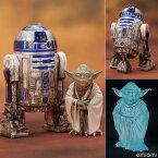 ARTFX+ スター・ウォーズ エピソード5/帝国の逆襲 ヨーダ & R2-D2 ダゴバパック 1/10 簡易組立キット[コトブキヤ]《取り寄せ※暫定》
