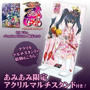 【あみあみ限定特典】PS Vita 戦国乙女 0LEGEND BATTLE0 -Premium…