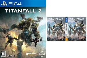 【特典】PS4 タイタンフォール 2[EA]《10月予約》