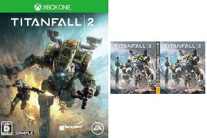 【特典】Xbox One タイタンフォール 2[EA]《10月予約※暫定》