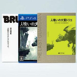 【特典】PS4 人喰いの大鷲トリコ 初回限定版[SIE]《10月予約》