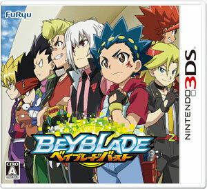 3DS ベイブレードバースト[フリュー]【送料無料】《11月予約》