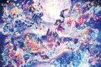 ジグソーパズル めざせパズルの達人(ファンタジックアート・おにねこ・光るパズル) プリンセス物語 1000P (12-047)[エポック]《取り寄せ※暫定》