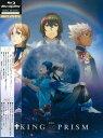 BD 劇場版KING OF PRISM by PrettyRhythm 初回生産特装版 (Blu-ray Disc)[エイベックス]《取り寄せ※暫定》