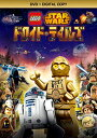 DVD LEGO スター・ウォーズ/ドロイド・テイルズ[ウォルト・ディズニー・スタジオ・ジャパン]《取り寄せ※暫定》