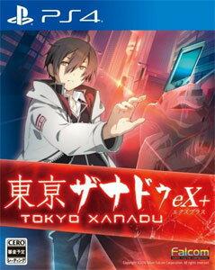 【特典】PS4 東亰ザナドゥ eX+(エクスプラス)[日本ファルコム]【送料無料】《09月予約…