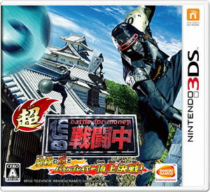 3DS 超・戦闘中 究極の忍とバトルプレイヤー頂上決戦![バンダイナムコ]【送料無料】《09月…