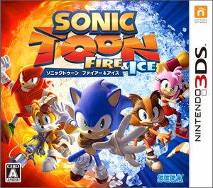 【特典】3DS ソニックトゥーン ファイアー&アイス[セガゲームス]【送料無料】《10月予約》