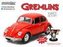 1/24 Gremlins (1984) - 1967 Volkswagen Beetle with Gizmo Figure(再販)[グリーンライト]《在庫切...