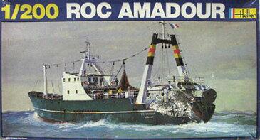 1/200 トロール船 ROC アマドール プラモデル[エレール]《取り寄せ※暫定》