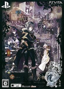 【特典】PS Vita 灰鷹のサイケデリカ 限定版[アイディアファクトリー]《09月予約》