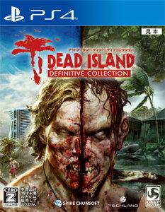 PS4 デッドアイランド:ディフィニティブコレクション[スパイク・チュンソフト]《09月予約》