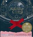 DVD 美少女戦士セーラームーンCrystal SeasonIII(1) 初回限定版[キングレコード]《取り寄せ※暫定》