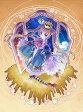 PCソフト トライアンソロジー〜三面鏡の国のアリス〜[07th Expansion]【送料無料】《発売済・在庫品》