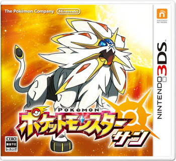 3DS ポケットモンスター サン[任天堂]【送料無料】《11月予約》