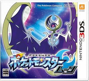 3DS ポケットモンスター ムーン[任天堂]【送料無料】《11月予約》