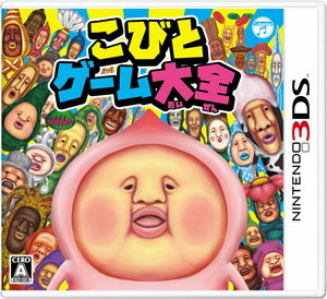 3DS こびとゲーム大全[日本コロムビア]【送料無料】《10月予約※暫定》