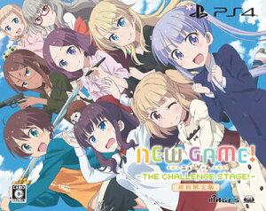 【特典】PS4 NEW GAME! -THE CHALLENGE STAGE!- 限定版[5p…