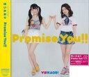 CD 『カードファイト!! ヴァンガードG ストライドゲート編』EDテーマ 「Promise You!!」 期間限定盤 DVD付 / ゆいかおり[キングレコード]《取り寄せ※暫定》
