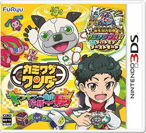 【特典】3DS カミワザワンダ キラキラ一番街危機一髪![フリュー]【送料無料】《10月予約※…