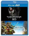 BD ターミネーター:新起動/ジェニシス&ミュータント・タートルズ ベストバリュー3Dセット (Blu-ray Disc)[NBC]《取り寄せ※暫定》