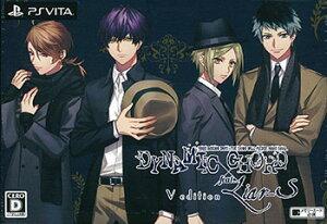 PS Vita DYNAMIC CHORD feat.Liar-S V edition 初回限…