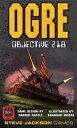 カードゲーム OGRE(オーガ):218 高地[Steve Jackson Games]《取り寄せ※暫定》