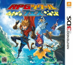 3DS RPGツクール フェス[角川ゲームス]【送料無料】《11月予約》